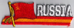 USSR Embroidered Flag Patch, style 01.
